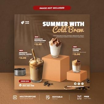 Modèle de médias sociaux pour le menu cold brew coffee