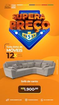 Le modèle de médias sociaux pour le sceau de détail instagram dépasse les ventes de produits au brésil