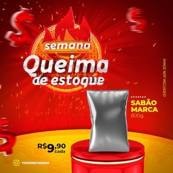 Modèle de médias sociaux pour les ventes de produits au brésil