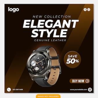 Modèle de médias sociaux de produit de marque de montre classique de couleur foncée