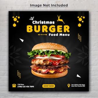 Modèle de médias sociaux de promotion de burger au poulet au fromage joyeux noël
