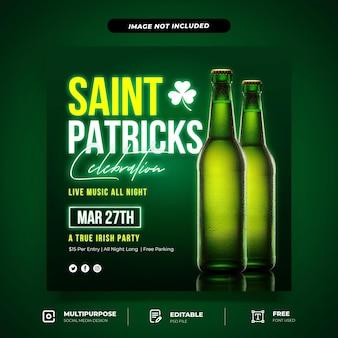 Modèle de médias sociaux de promotion du parti saint patrick