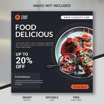 Modèle de médias sociaux de restaurant alimentaire