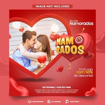 Modèle de médias sociaux saint valentin en coeur avec campagne cible au brésil