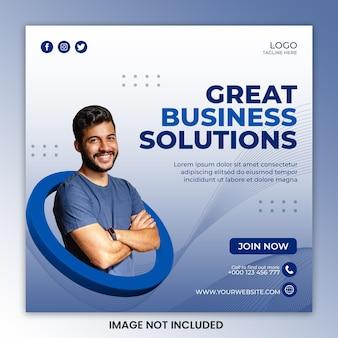 Modèle de médias sociaux de solutions d'affaires