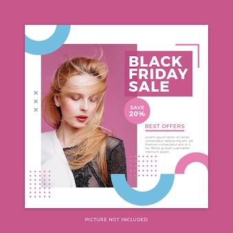 Modèle de médias sociaux de vente de mode vendredi noir