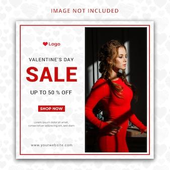 Modèle de médias sociaux de vente de la saint-valentin