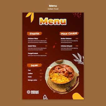 Modèle de menu de restaurant de cuisine indienne