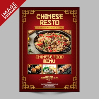 Modèle de menu resto chinois
