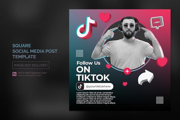 Modèle de message ou de bannière web de promotion des médias sociaux square tiktok