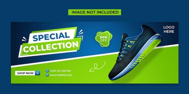 Modèle de message de couverture facebook et médias sociaux de chaussures spéciales