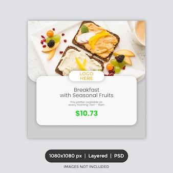 Modèle de message instagram pour la promotion des aliments, dépliant carré ou bannière