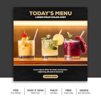 Modèle de message de média social sur le menu du jour