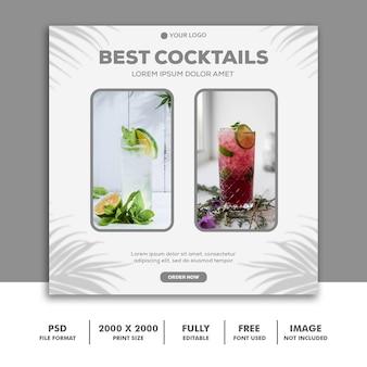 Modèle de message de médias sociaux sur les meilleurs cocktails