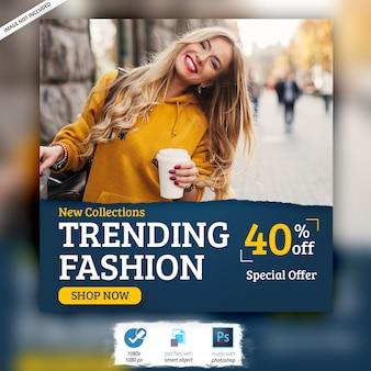 Modèle de message publicitaire de bannière instagram de mode