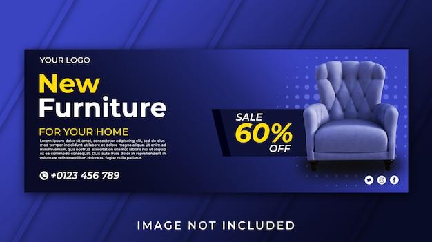 Modèle de meuble de couverture de facebook de bannière
