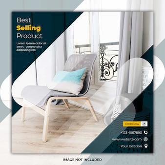 Modèle de meubles bannière de publication de médias sociaux