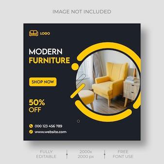 Modèle de meubles instagram et médias sociaux