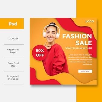 Modèle de mise en page publicitaire de bannière de médias sociaux de mode