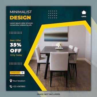 Modèle de mobilier minimal post sur les médias sociaux