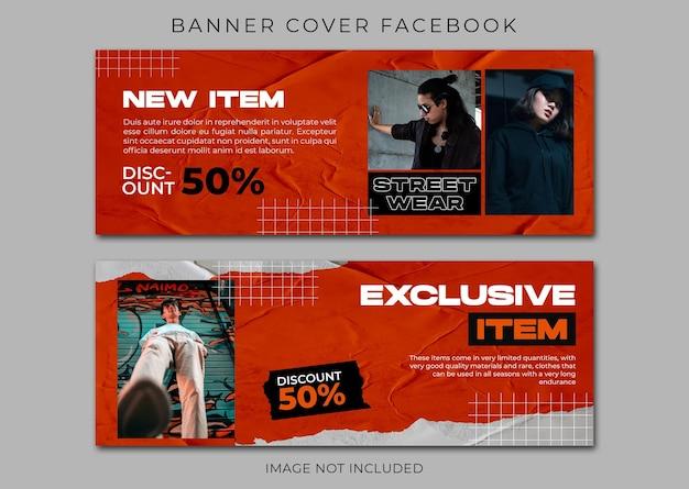 Modèle de mode streetwear modèle de couverture facebook