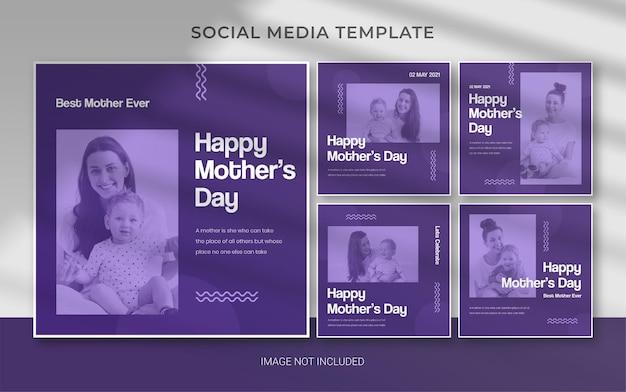 Modèle modifiable de fête des mères pour la bannière de publication instagram de médias sociaux