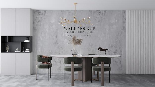 Modèle de mur de salle à manger moderne de visualisation 3d
