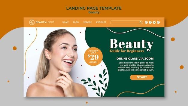 Modèle de page d'accueil de concept de beauté