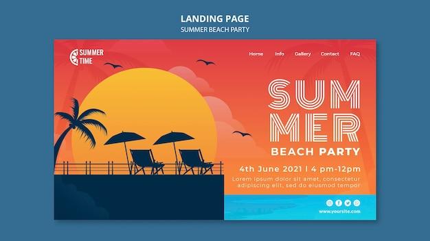 Modèle de page d'atterrissage pour fête d'été sur la plage