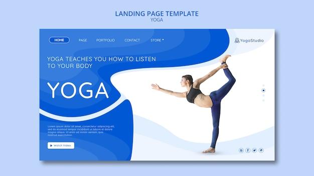 Modèle de page d'atterrissage pour le yoga fitness