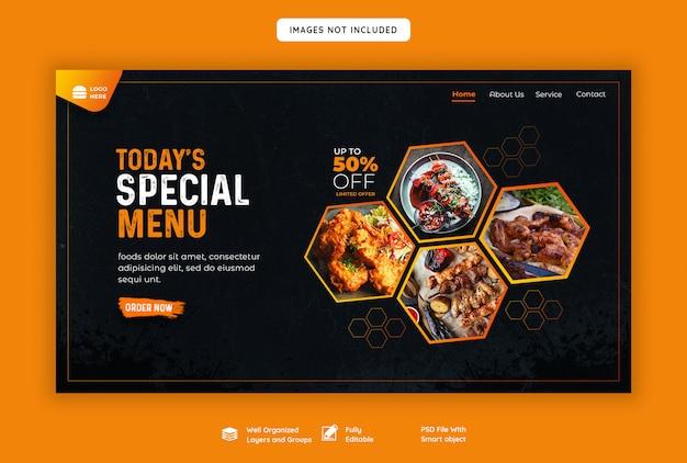 Modèle de page d'atterrissage de restaurant