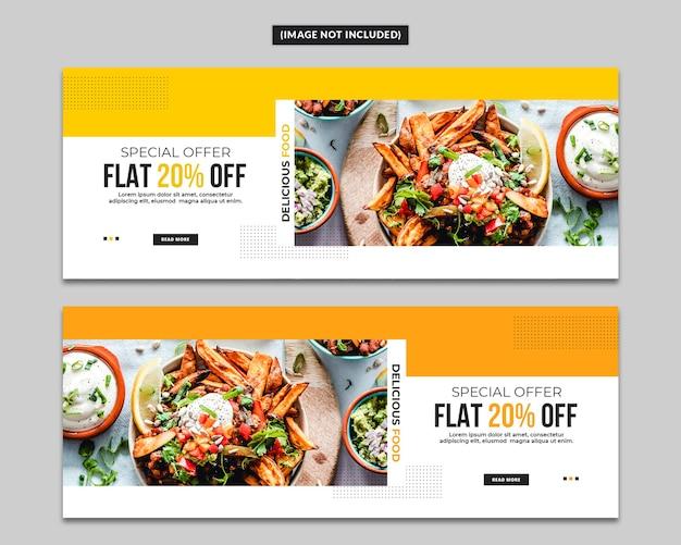 Modèle de page de couverture de bannière facebook alimentaire