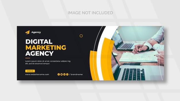 Modèle de page de couverture facebook de marketing numérique