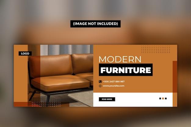 Modèle de page de couverture facebook de meubles modernes