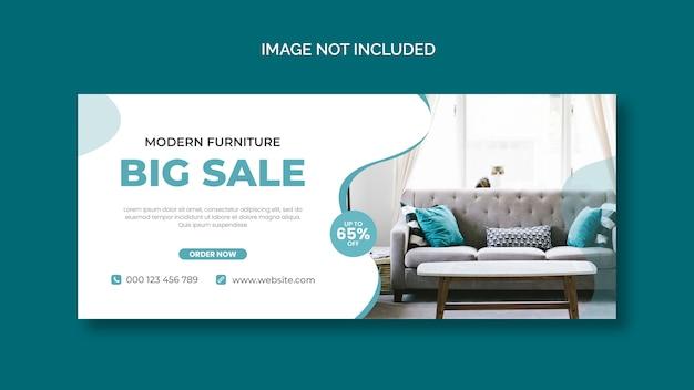 Modèle de page de couverture facebook de mobilier minimal