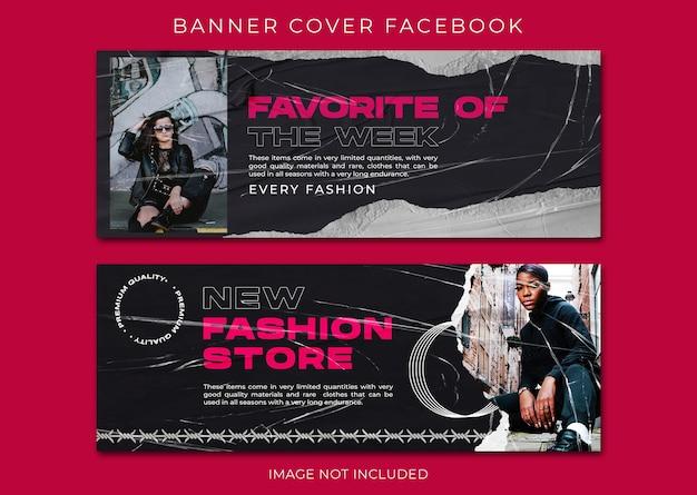 Modèle de page de couverture facebook de mode streetwear