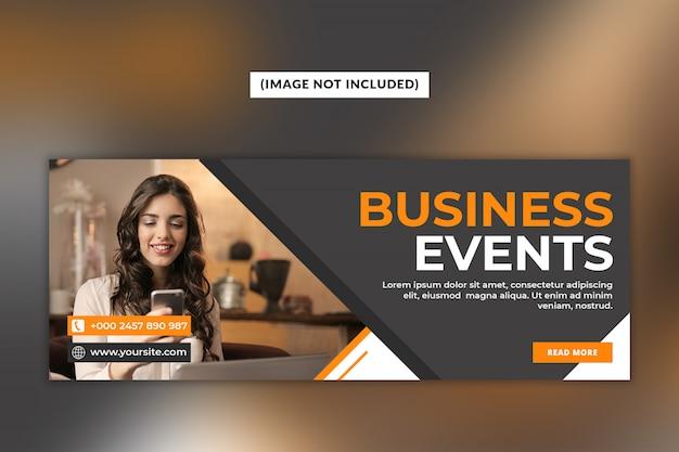 Modèle de page de couverture facebook pour événements commerciaux