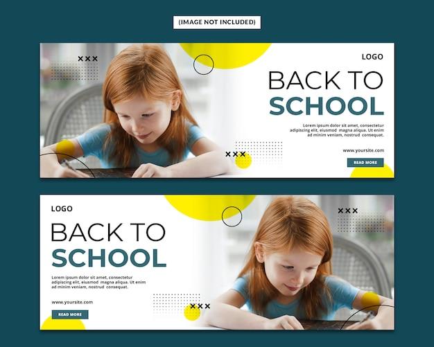 Modèle de page de couverture facebook de retour à l'école psd