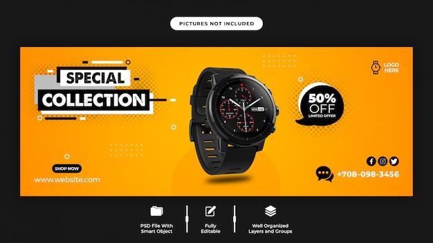 Modèle de page de couverture facebook de vente de montre intelligente