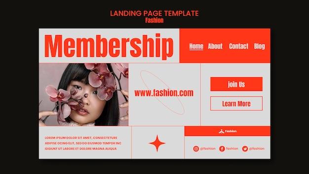 Modèle de page de destination d'adhésion à la mode