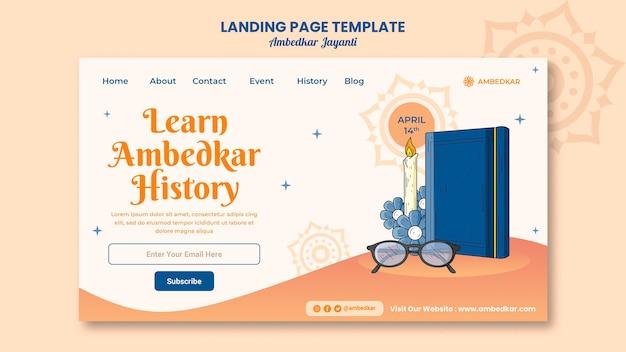 Modèle De Page De Destination Ambedkar Jayanti Psd gratuit