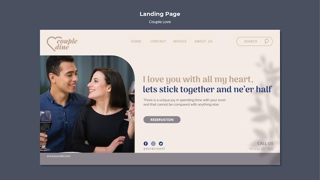 Modèle de page de destination d'amour de couple