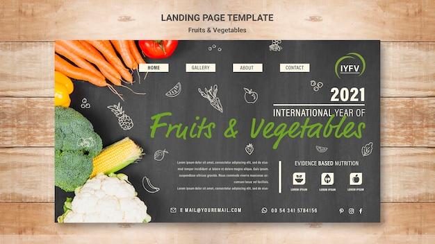 Modèle de page de destination de l'année des fruits et légumes