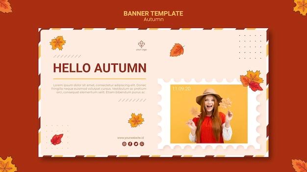 Modèle de page de destination d'annonce d'automne