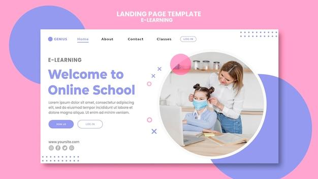 Modèle de page de destination d'annonce e-learning