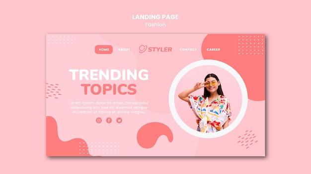 Modèle de page de destination d'annonce de mode