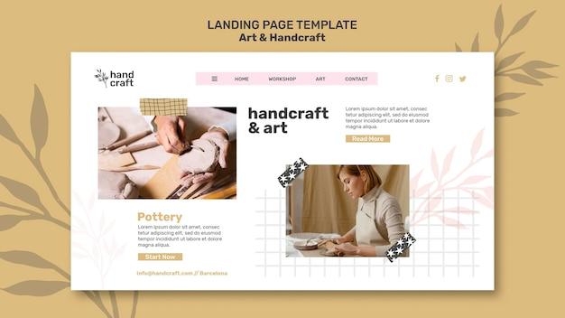 Modèle de page de destination d'art et d'artisanat