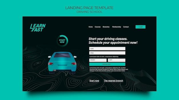 Modèle de page de destination d'auto-école