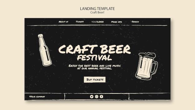 Modèle de page de destination de la bière artisanale
