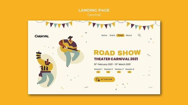 Modèle de page de destination de carnaval illustré